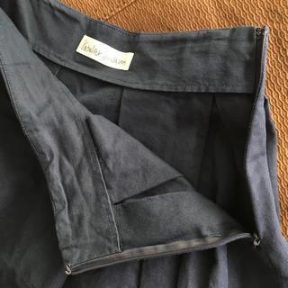 アトリエドゥサボン(l'atelier du savon)の美品 アトリエドゥサボン マキシスカート ネイビー(ロングスカート)