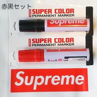 Supreme Pilot Marker パイロットマーカー赤黒セット