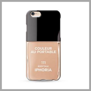 アイフォリア(IPHORIA)のIPHORIA♡アイフォリア♡iPhone7・iPhone8ケースカバー(iPhoneケース)