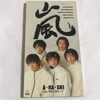 嵐 - 「A・RA・SHI」