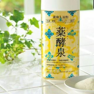【薬酵泉】 薬用入浴剤 600g 《ショップチャンネル》(入浴剤/バスソルト)