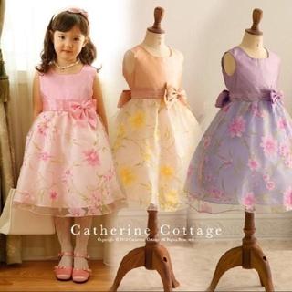キャサリンコテージ(Catherine Cottage)のベビー キッズ フォーマル ドレス 女の子(ドレス/フォーマル)
