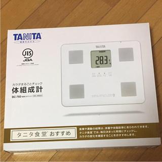 タニタ 体組成計 BC-760-WH(体重計/体脂肪計)