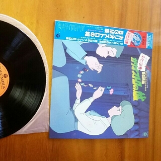 レコード/ルパン三世かリオストロの城LPサントラ(その他)