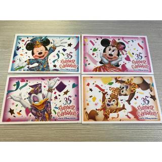 ディズニー(Disney)のディズニー 35周年 使用済み チケット(遊園地/テーマパーク)
