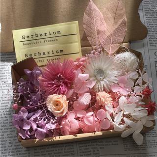 ピンクパープル*花材詰め合わせ(プリザーブドフラワー)