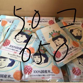 石澤研究所 - お米のマスク  50個