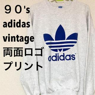 アディダス(adidas)の【激レア】90'sアディダス両面プリントスウェット(スウェット)