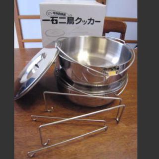 アサヒケイキンゾク(アサヒ軽金属)のアサヒ軽金属  一石二鳥クッカー 5.5ℓ用(鍋/フライパン)