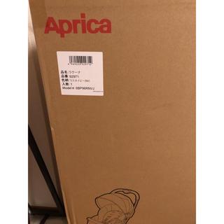 アップリカ(Aprica)のアップリカ ベビーカー ラクーナ 新品未使用品(ベビーカー/バギー)
