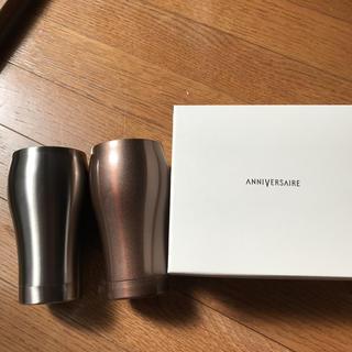 サーモマグ(thermo mug)のアニヴェルセル ステンレス ペアサーモカップ(タンブラー)