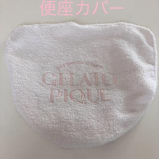 ジェラートピケ(gelato pique)のジェラートピケ    トイレ   便座カバー(トイレマット)