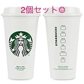 Starbucks Coffee - 新品 日本未発売 スターバックス リユーザブルカップ 2個セット