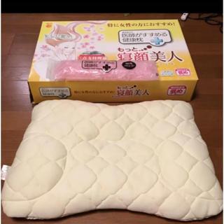 西川 - 肩こり 東京西川 医師がすすめる健康枕 もっと寝顔美人 高さ調整 調節