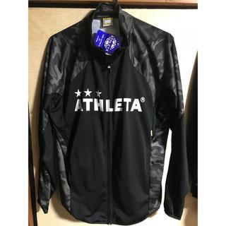 アスレタ(ATHLETA)のATHLETA アスレタ 02270 カモフラライトジャージジャケット (ウェア)