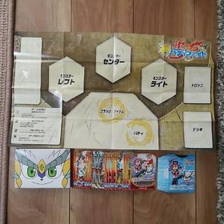 ショウガクカン(小学館)のコロコロコミック付録 バディファイトデッキ(Box/デッキ/パック)
