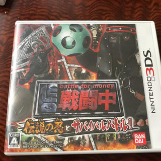 バンダイ(BANDAI)の3ds 戦闘中(家庭用ゲームソフト)