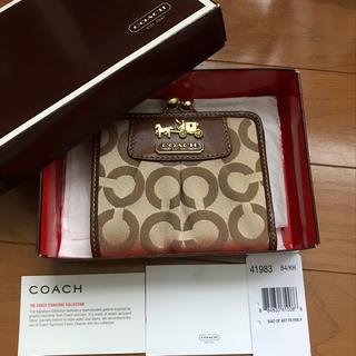 コーチ(COACH)の美品‼︎ coach がま口 おり財布 シグネチャー レザー ダークブラウン(財布)
