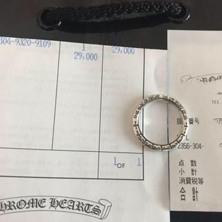 クロムハーツ(Chrome Hearts)のクロムハーツ ntflリング(リング(指輪))