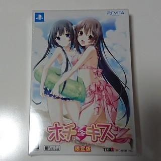 【新品未開封】ホチキス 限定版(携帯用ゲームソフト)