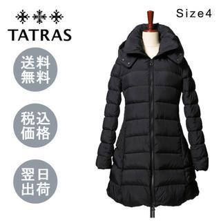 タトラス(TATRAS)のerisa様専用 タトラス LTA19A4694 POLITEAMA(ダウンコート)