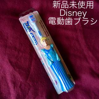 Disney - 【未使用新品・送料込・即購入可】オーラルBディズニープリンセス充電式電動歯ブラシ