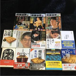 将棋本 13冊まとめ売り(その他)