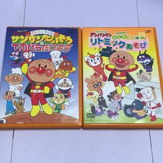 アンパンマン - アンパンマン おどり系DVD2枚セット