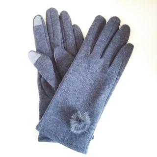 スリーコインズ(3COINS)のミンク付きスマホ対応手袋 新品·未使用 3COINS(GRAY)(手袋)