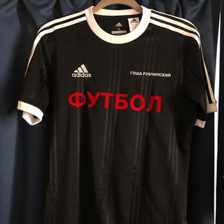 adidas - Gosha Rubchinsky adidas S