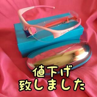 イオミック(IOMIC)のイオミック眼鏡フレーム(サングラス/メガネ)