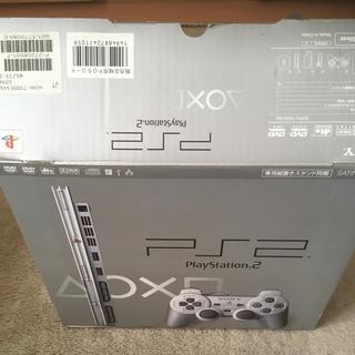 プレイステーション2(PlayStation2)のプレステ2 サテンシルバー 75000(家庭用ゲーム本体)