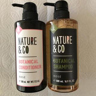 ネイチャーアンドコー(Nature&Co)のNATURE & CO セット(シャンプー)