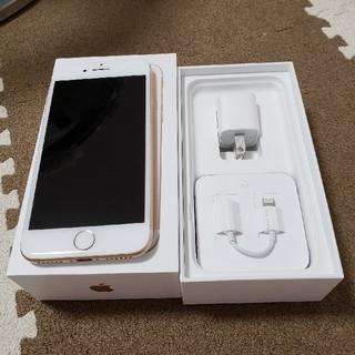 アップル(Apple)のiPhone7 32GB ゴールド SIMフリー(スマートフォン本体)