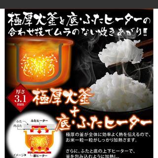 アイリスオーヤマ(アイリスオーヤマ)の炊飯器 5.5合 アイリスオーヤマ(炊飯器)