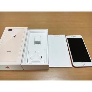 アップル(Apple)のiPhone 8 Plus Gold 256 GB SIMフリー ※値下げ不可(スマートフォン本体)