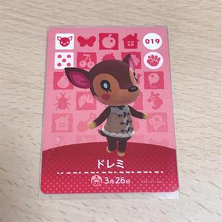 ニンテンドー3DS(ニンテンドー3DS)のとび森 ♡ ドレミ(携帯用ゲームソフト)