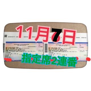 アイコン(iKON)のiKON 武道館 チケット 11月7日(K-POP/アジア)