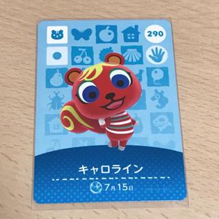 ニンテンドー3DS(ニンテンドー3DS)のとび森 ♡ キャロライン(携帯用ゲームソフト)