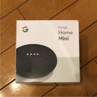 アンドロイド(ANDROID)のGoogle Home mini 新品未開封(スピーカー)