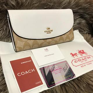 コーチ(COACH)の★新品★コーチ COACH シグネチャー ライトカーキ×ホワイト 長財布☆(財布)