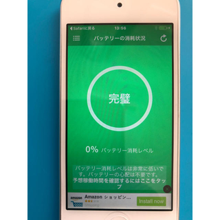 iPod touch - ほぼ未使用 第五世代 iPod touch 64GB silver