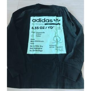 アディダス(adidas)のadidas トップス ロンT 新品未使用 長袖(Tシャツ/カットソー(七分/長袖))