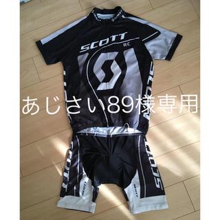 スコット(SCOTT)のSCOTT スコット サイクルウェア 上下セット(ウエア)