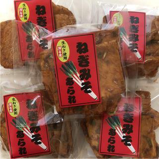 お菓子詰合せ(菓子/デザート)