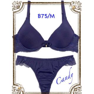 B75滑らかな肌心地❤️美胸エレガントレースTパック❤️ブラジャーショーツ  (ブラ&ショーツセット)