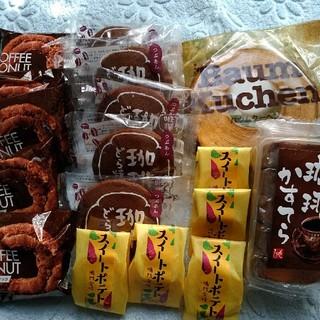 カルディ(KALDI)のカルディのお菓子セット商品です。(菓子/デザート)