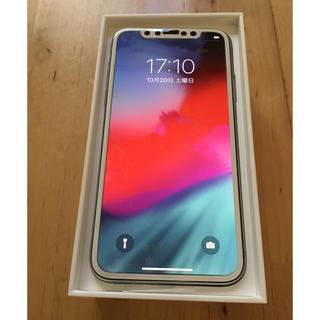 アップル(Apple)のSIMフリー  iPhoneX 256GB シルバー(スマートフォン本体)