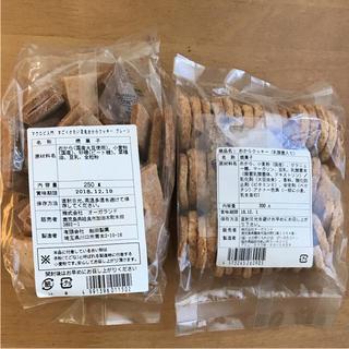 食べ比べ★おからクッキー 2種類セット(菓子/デザート)