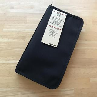 MUJI (無印良品) - 新品 無印良品 パスポートケース ブラック